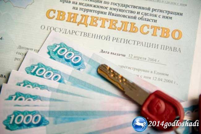 Изображение - Бессрочная приватизация жилой недвижимости 0c0cf-1462379642_budet-li-besplatnaya-privati