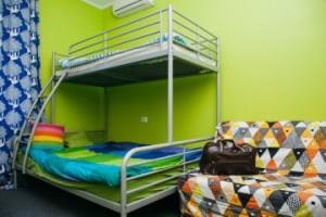 Служебных жилых помещений. Порядок предоставления служебного жилого помещения госслужащим || Служебные помещения предоставляются на период