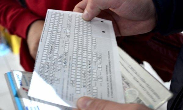 база данных фмс москва проверка регистрации