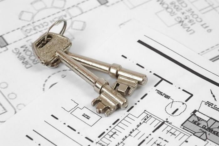 Акт приема-передачи имущества по договору пожертвования условия перехода права собственности при дарении в общеполезных целях и когда нужно получение свидетельства о государственной регистрации