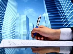 Сколько делают техпаспорт на квартиру. Техническая документация на квартиру — самые важные и необходимые сведения