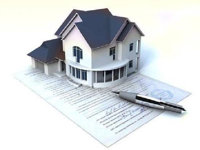 Оформление недвижимости – регистрация права собственности на нее