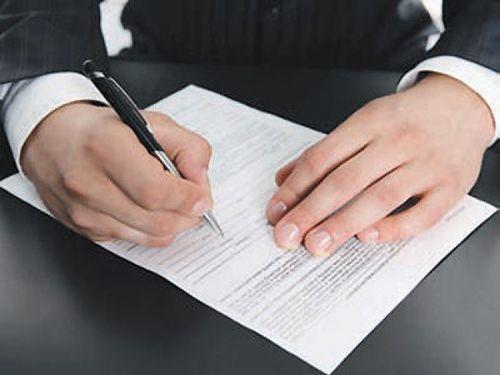 Подать на развод по месту жительства или прописки