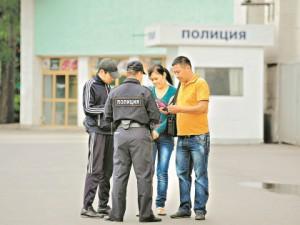Registrazione temporanea sul luogo di soggiorno per i cittadini ...